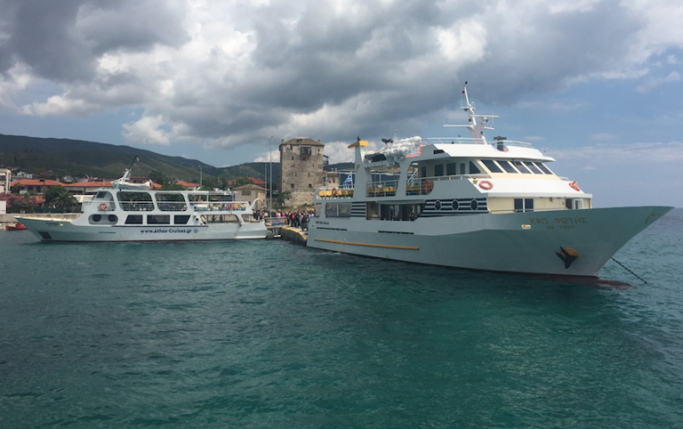 10% and 15% discount for Cruises from Ouranoupolis to Mount Athos