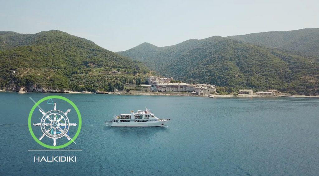Athos Sea Cruises Restarts cruising excursions in Chalkidiki (vid)