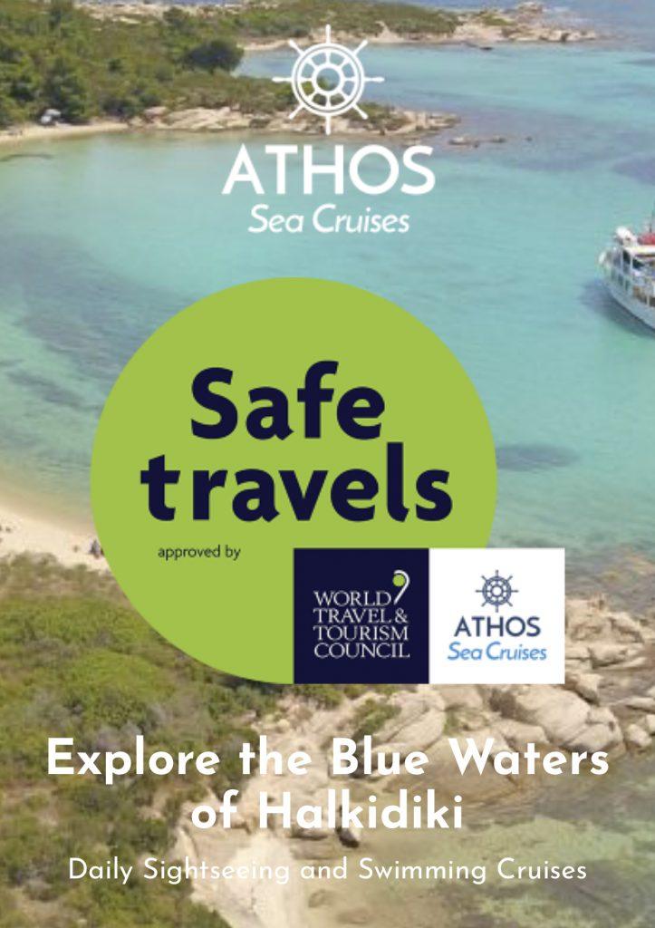 Εγκεκριμένες από την World Travel & Tourism Council οι εκδρομές Athos Sea Cruises