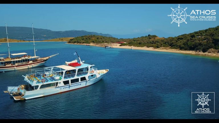 Cruise to Mount Athos and Drenia Islands (vid)