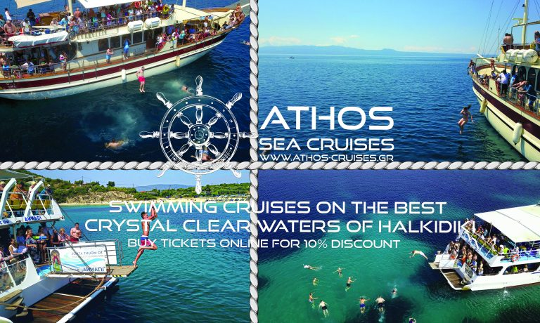 Simple ways to get a 10% Halkidiki Cruise Discount