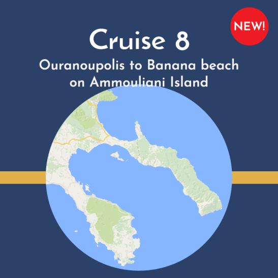 banana beach ammouliani